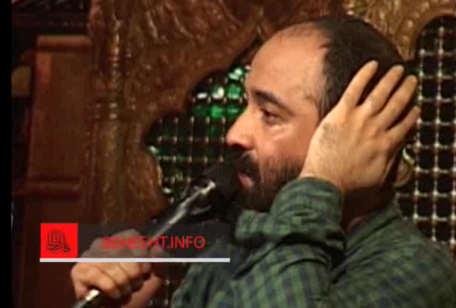 مداحی « شب دوم محرم ۹۴ » با صدای حاج عبدالرضا هلالی