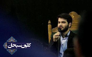 ميثم مطيعي شب اول محرم 94