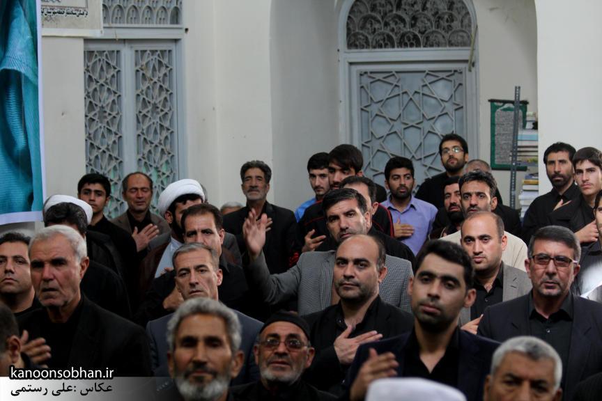نماز جمعه 1 آبان 94 کوهدشت مصادف با تاسوعای حسینی (20)