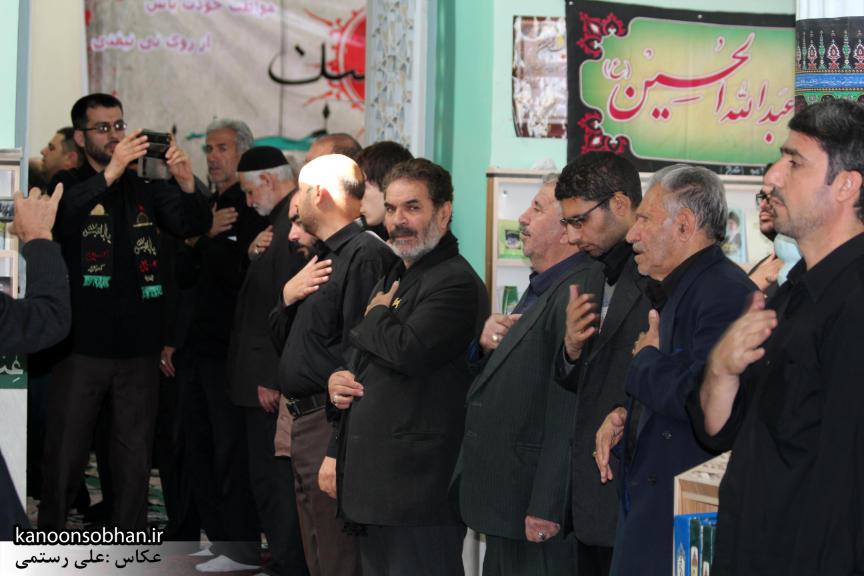 نماز جمعه 1 آبان 94 کوهدشت مصادف با تاسوعای حسینی (25)