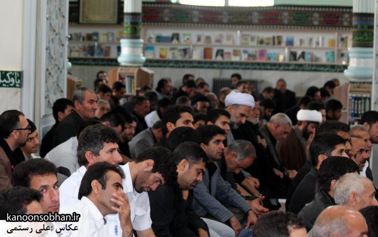 نماز جمعه 1 آبان 94 کوهدشت مصادف با تاسوعای حسینی (29)