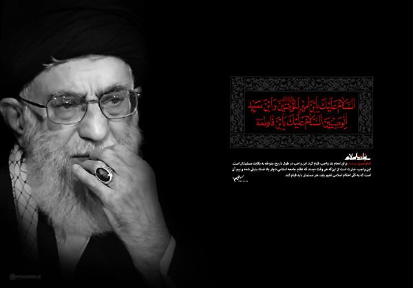 http://farsi.khamenei.ir/ndata/news/21518/C/13910827_0521518.jpg