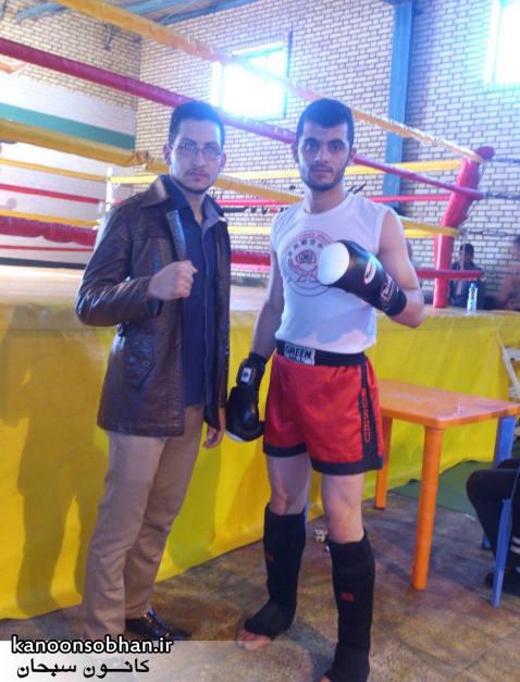 آرمین کونانی - شهاب سبحانی کوهدشت