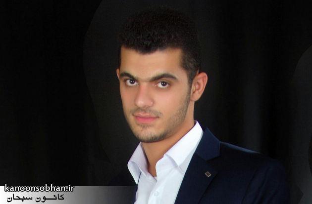 آرمین کونانی