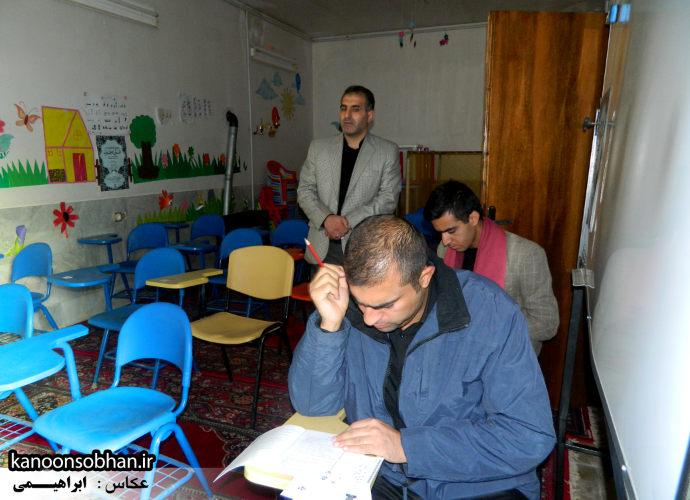 آزمون سراسری قرآن و عترت در شهرستان کوهدشت (10)