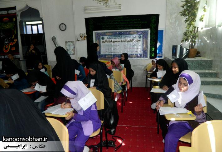آزمون سراسری قرآن و عترت در شهرستان کوهدشت (3)