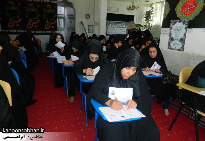 آزمون سراسری قرآن و عترت در شهرستان کوهدشت (4)