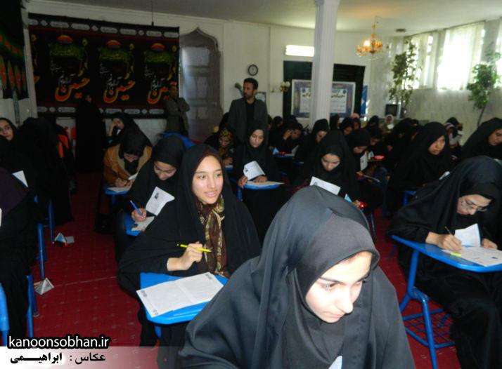 آزمون سراسری قرآن و عترت در شهرستان کوهدشت (5)