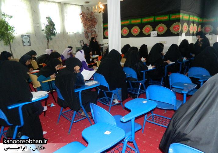 آزمون سراسری قرآن و عترت در شهرستان کوهدشت (7)