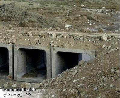 باز شدن راه ارتباطی 50 روستای کوهدشت با احداث یک پل موقت +عکس (1)