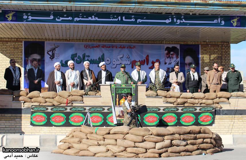 تصاویراجرای حرکات نمایشی در اجتماع بزرگ بسیجیان کوهدشت (18)