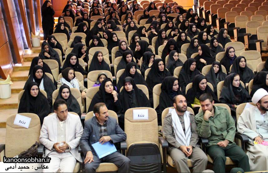 تصاویر «همایش نقش زنان در بسیج» کوهدشت آذر 94 (14)