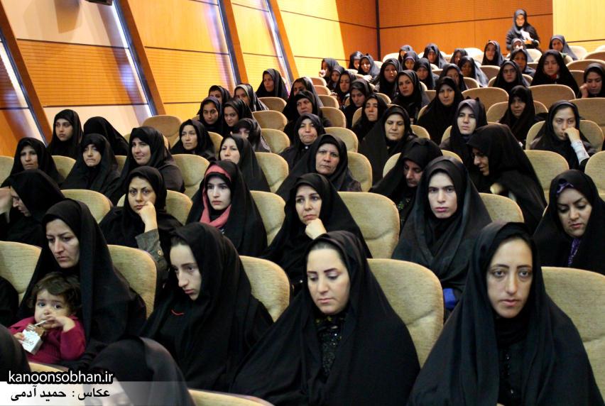 تصاویر «همایش نقش زنان در بسیج» کوهدشت آذر 94 (3)