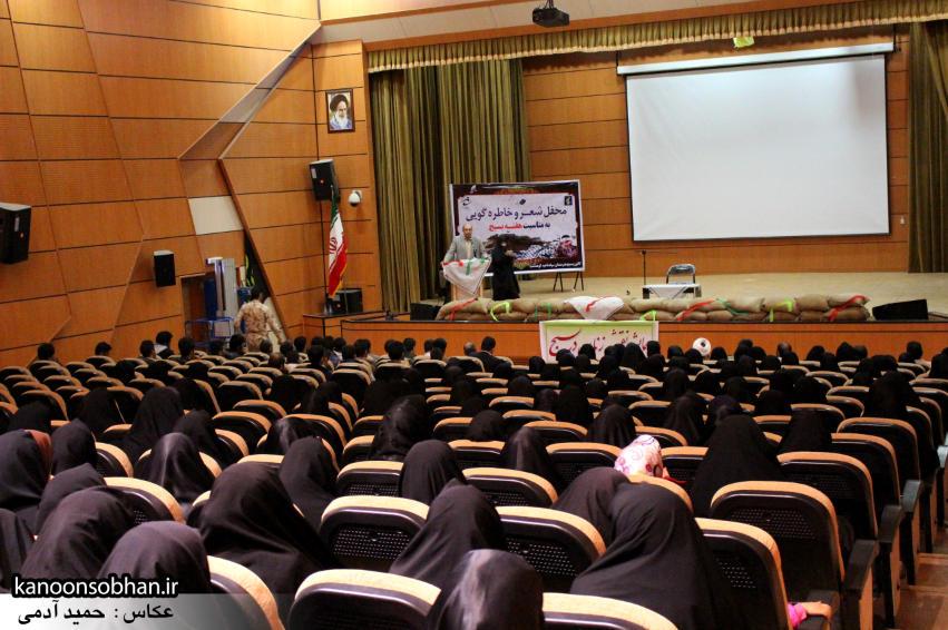 تصاویر «همایش نقش زنان در بسیج» کوهدشت آذر 94 (4)