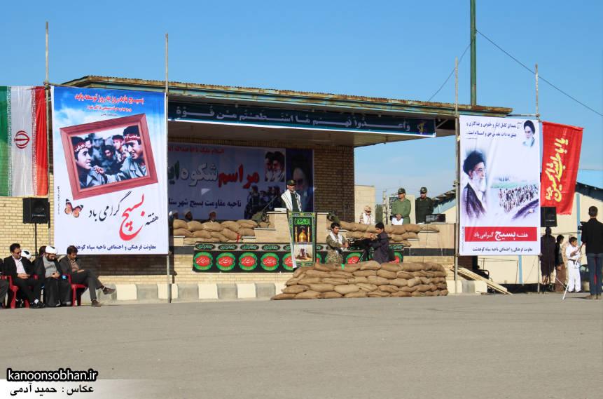 تصاویر اجتماع بزرگ بسیجیان کوهدشت آذر1394 (20)