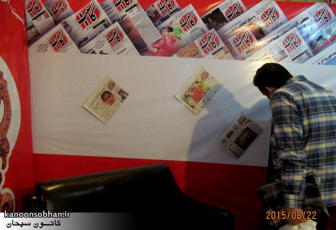 تصاویر بازدید شخصیت ها ی کشوری از غرفه هفته نامه کاسیت در نمایشگاه مطبوعات و خبرگزاری ها (2)