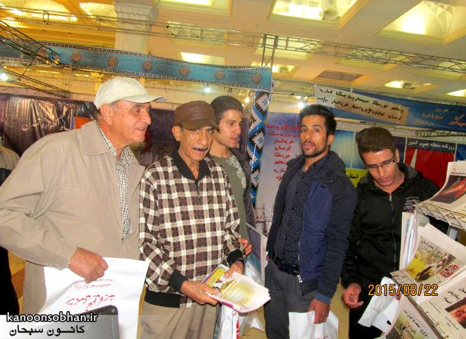 تصاویر بازدید شخصیت ها ی کشوری از غرفه هفته نامه کاسیت در نمایشگاه مطبوعات و خبرگزاری ها (4)