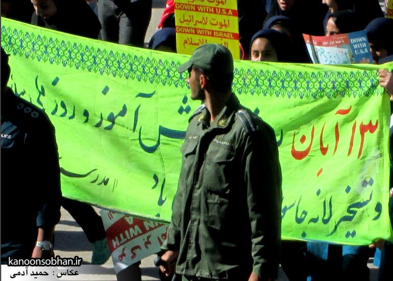 تصاویر راهپیمایی 13 آبان 94 کوهدشت لرستان (16)