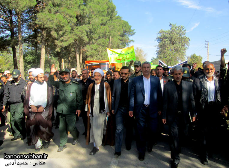 تصاویر راهپیمایی 13 آبان 94 کوهدشت لرستان (20)