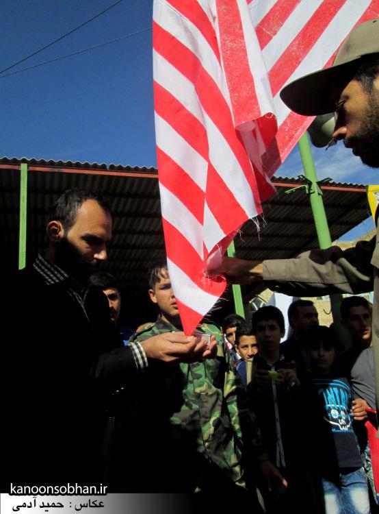 تصاویر راهپیمایی 13 آبان 94 کوهدشت لرستان (26)