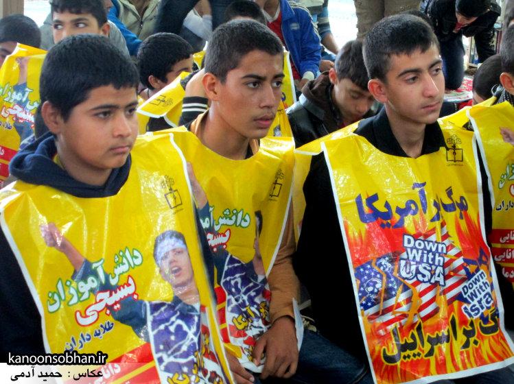 تصاویر راهپیمایی 13 آبان 94 کوهدشت لرستان (38)