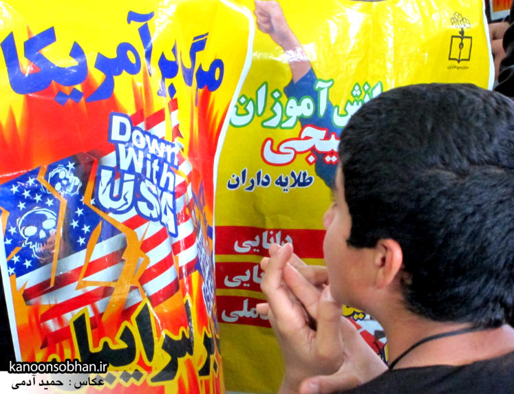 تصاویر راهپیمایی 13 آبان 94 کوهدشت لرستان (46)