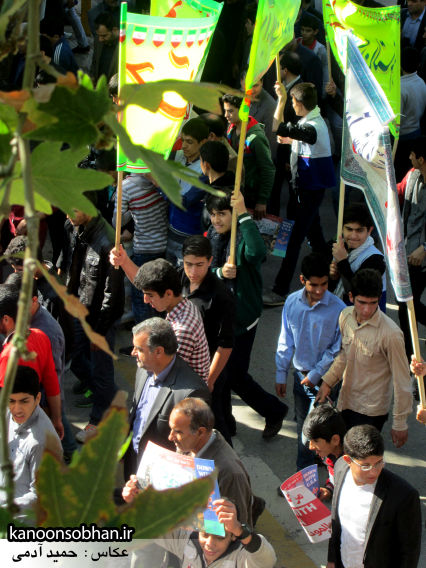 تصاویر راهپیمایی 13 آبان 94 کوهدشت لرستان (9)