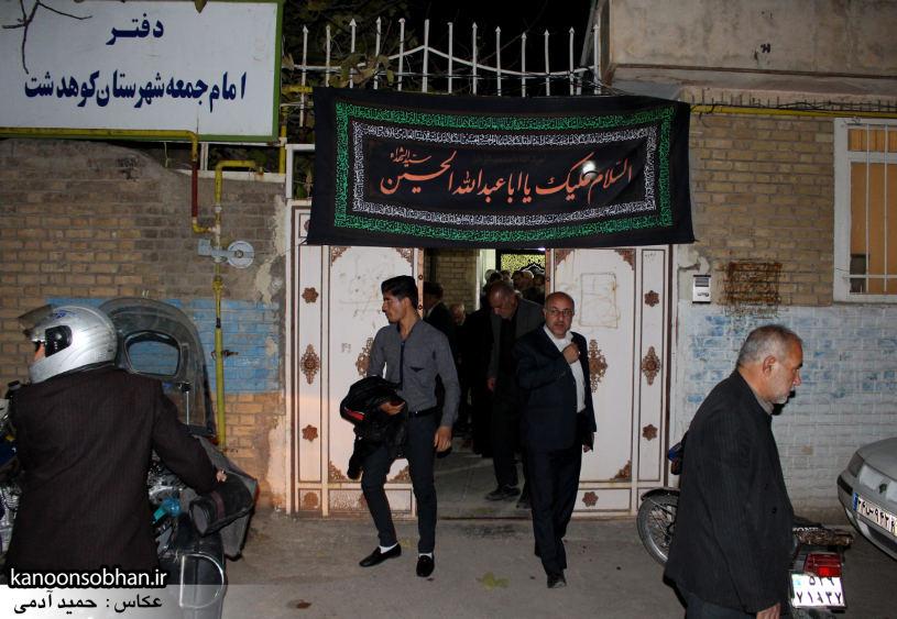 تصاویر شب آخر مراسم عزاداری صفر ۱۳۹۴ در دفتر امام جمعه کوهدشت (40)