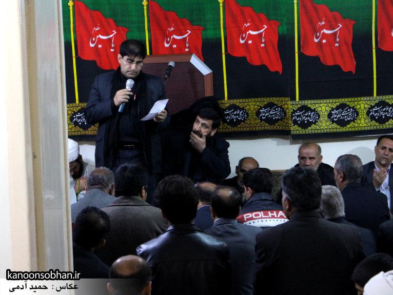 تصاویر شب آخر مراسم عزاداری صفر ۱۳۹۴ در دفتر امام جمعه کوهدشت (43)