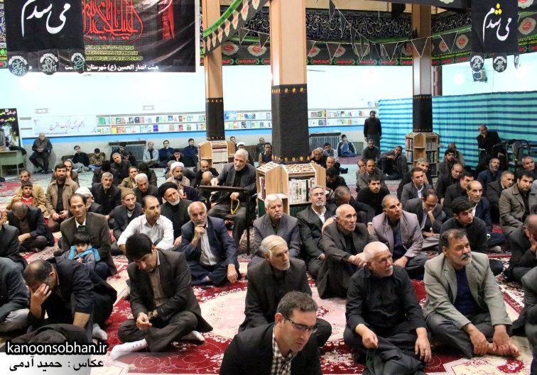 تصاویر شب چهارم مراسم عزاداری مسجد جامع کوهدشت (10)