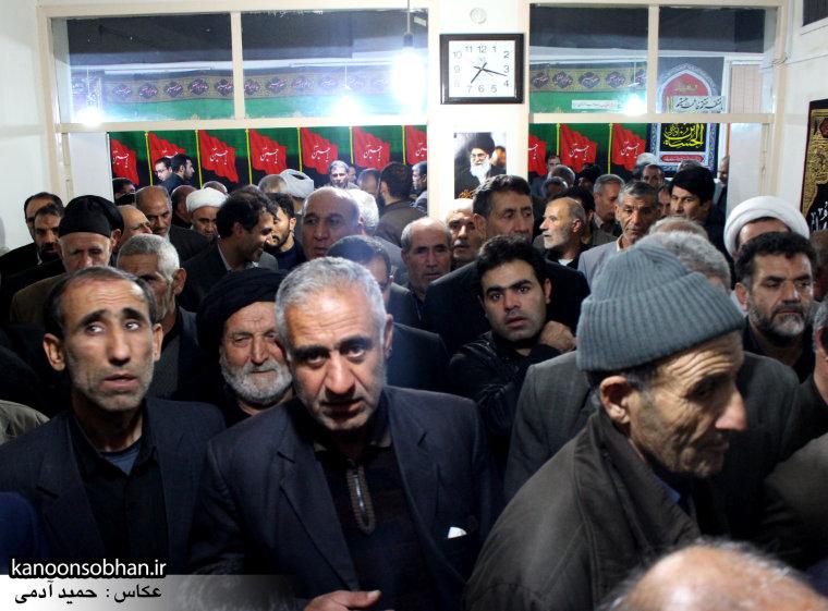 تصاویر مراسم عزاداری در دفتر امام جمعه کوهدشت.کانون سبحان (10)