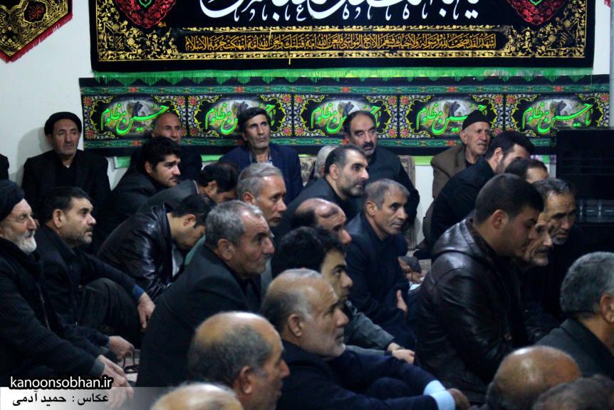تصاویر مراسم عزاداری در دفتر امام جمعه کوهدشت.کانون سبحان (21)