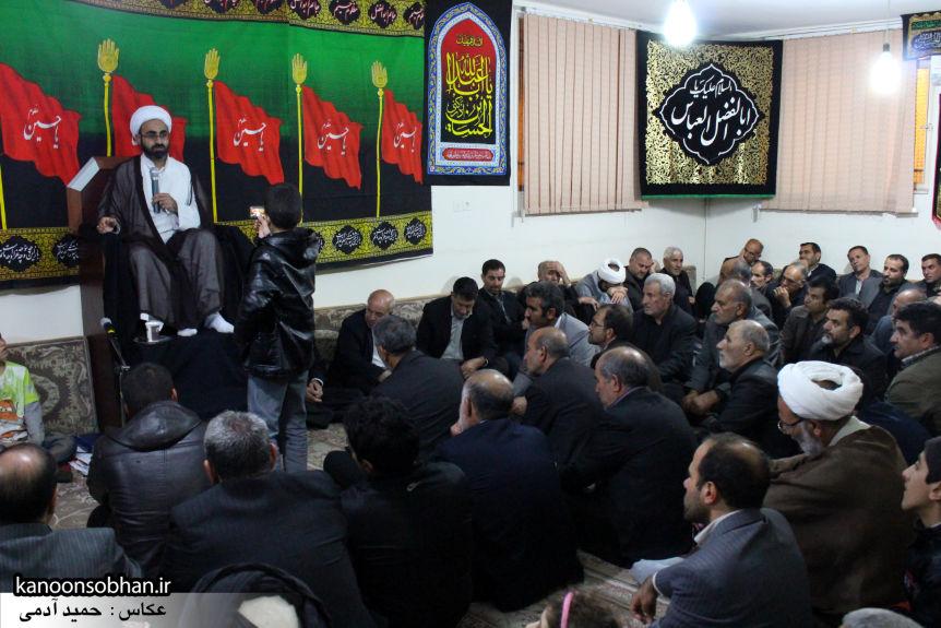 تصاویر مراسم عزاداری در دفتر امام جمعه کوهدشت.کانون سبحان (23)