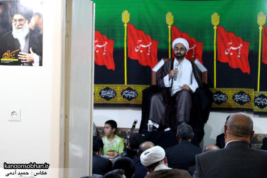 تصاویر مراسم عزاداری در دفتر امام جمعه کوهدشت.کانون سبحان (28)