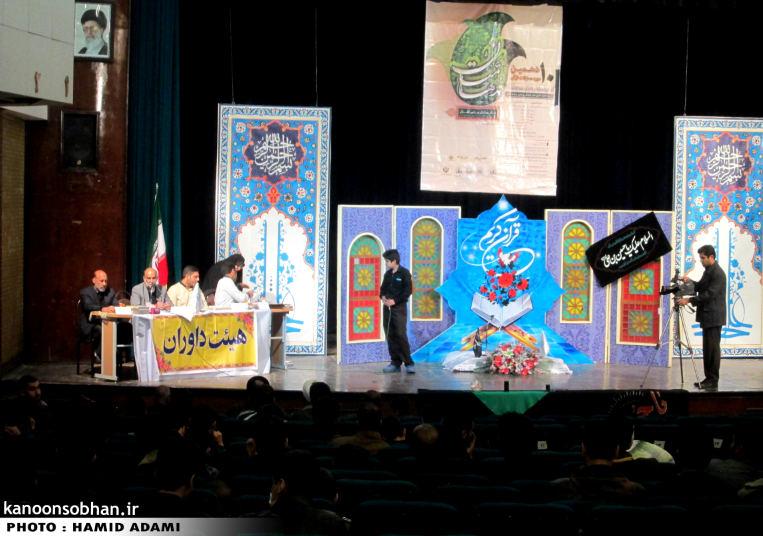 تصاویر مسابقه استانی مدها متان در خرم آباد آبان 94 (1)