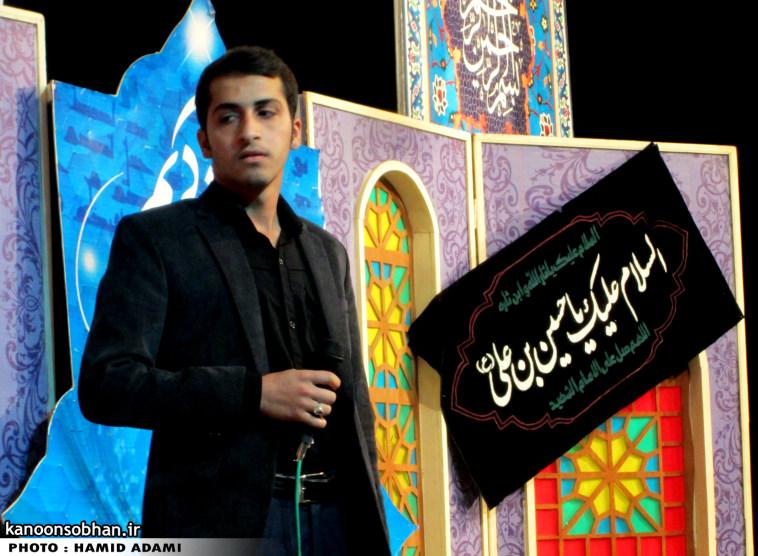 تصاویر مسابقه استانی مدها متان در خرم آباد آبان 94 (12)