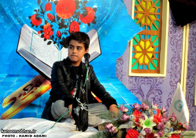 تصاویر مسابقه استانی مدها متان در خرم آباد آبان 94 (17)