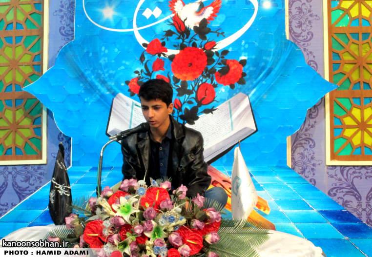 تصاویر مسابقه استانی مدها متان در خرم آباد آبان 94 (18)