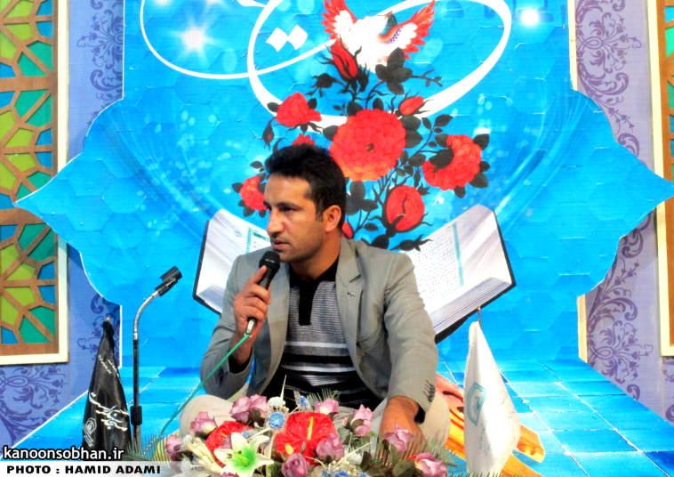 تصاویر مسابقه استانی مدها متان در خرم آباد آبان 94 (19)