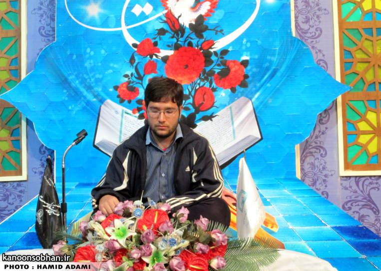 تصاویر مسابقه استانی مدها متان در خرم آباد آبان 94 (20)