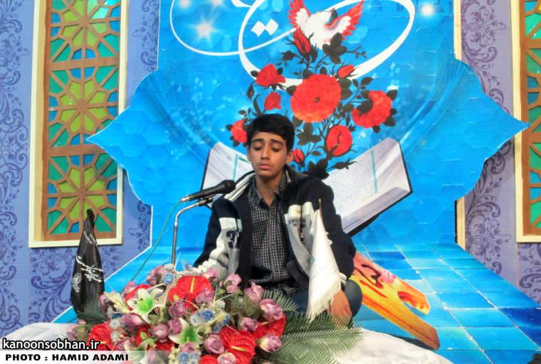 تصاویر مسابقه استانی مدها متان در خرم آباد آبان 94 (21)