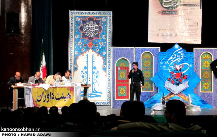 تصاویر مسابقه استانی مدها متان در خرم آباد آبان 94 (3)