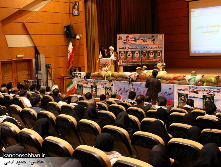 تصاویر یادواره شهدای بسیج جامعه پزشکی کوهدشت  (11)
