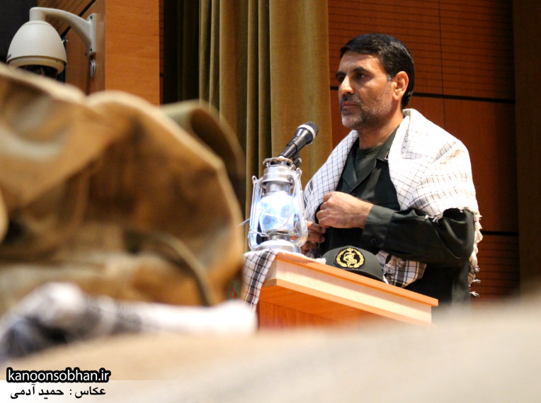 تصاویر یادواره شهدای بسیج جامعه پزشکی کوهدشت  (17)