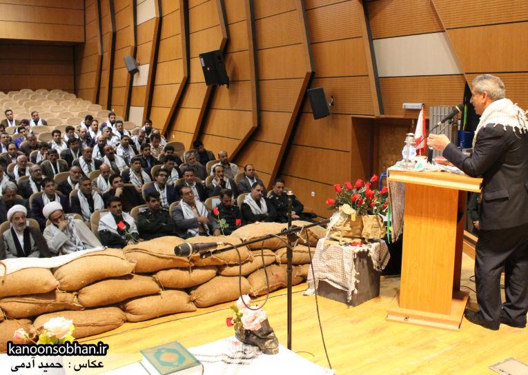 تصاویر یادواره شهدای بسیج جامعه پزشکی کوهدشت  (29)