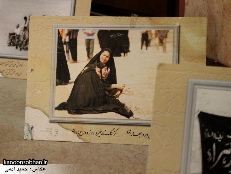 تصاویر یادواره شهدای بسیج جامعه پزشکی کوهدشت  (32)