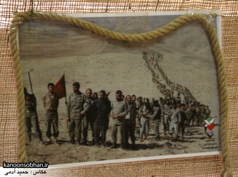 تصاویر یادواره شهدای بسیج جامعه پزشکی کوهدشت  (33)