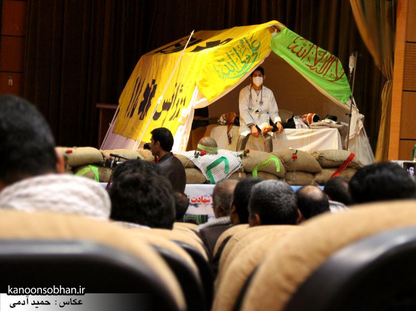 تصاویر یادواره شهدای بسیج جامعه پزشکی کوهدشت  (37)
