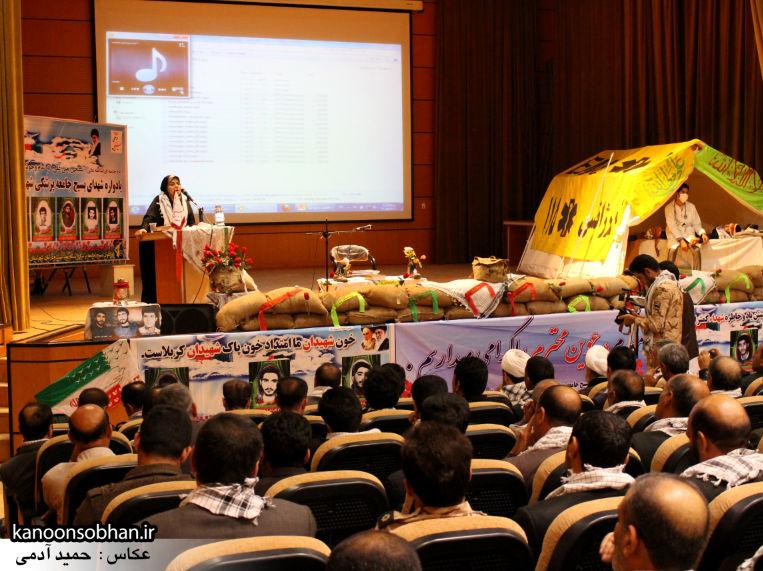 تصاویر یادواره شهدای بسیج جامعه پزشکی کوهدشت  (38)