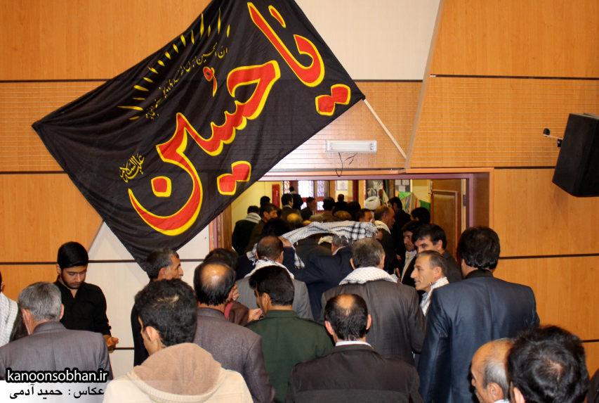 تصاویر یادواره شهدای بسیج جامعه پزشکی کوهدشت  (53)